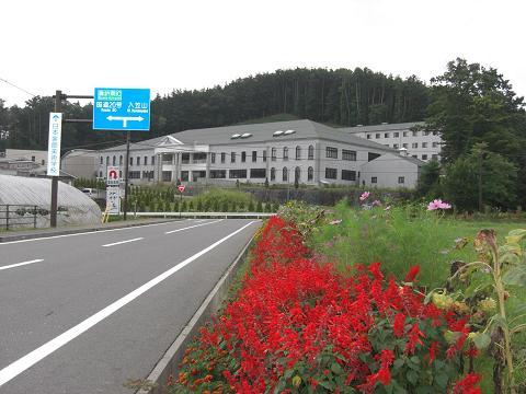 日本装飾美術学校の全景