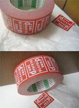 デュヌラルテのテープ01