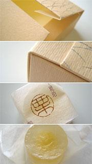 京都和菓子の箱