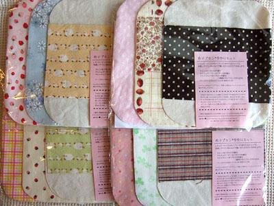 布ナプキン手作りキット
