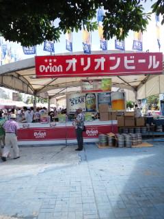 沖縄の三ツ星オリオンビール