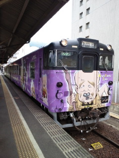 鬼太郎電車