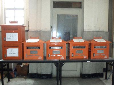 バンドゥンの郵便局 2003.12