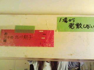 20081129170134.jpg