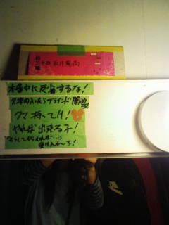 20081129170109.jpg