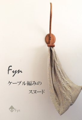 Fyn �����֥��ԤߤΥ��̡���