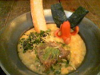 ojiyan topping 「マグロと京菜のグラヴラックスソース」