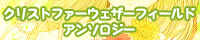 cm_banner.jpg
