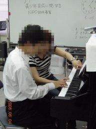 音楽教室個別の様子