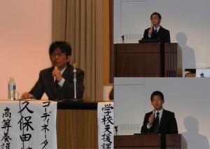 久保田先生・久住先生・廣川先生
