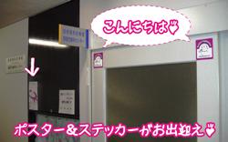 日本医科歯科大学1