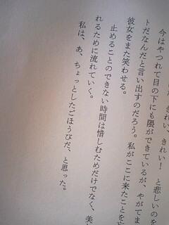 100322_1320~0001.jpg
