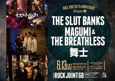 2015.6.13吉祥寺ROCK JOINT GB