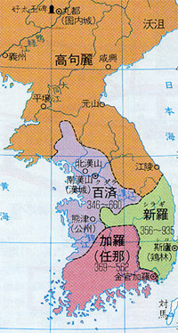 4~6世紀の大陸・対馬・倭国…1 |...