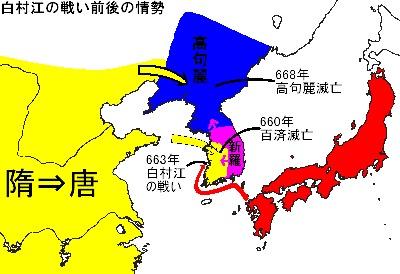 7~10世紀の大陸・対馬・日本‥‥‥...