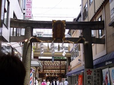 京都錦市場1