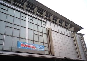 2011福岡ギフトショー