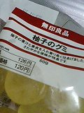 20061118_250970.jpg