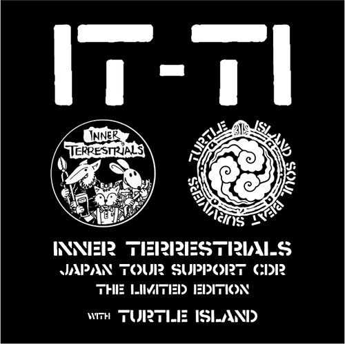 ■INNER TERRESTRIALS / TURTLE ISLAND SPLIT CD■