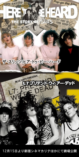 L7+THE SLITS MOVIES