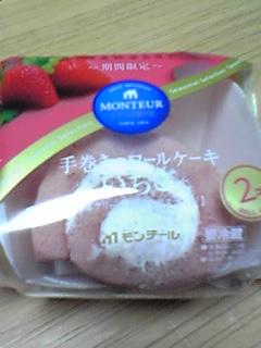 100107_2008~01.JPG