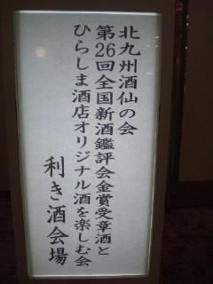 120624_1737~01.jpg