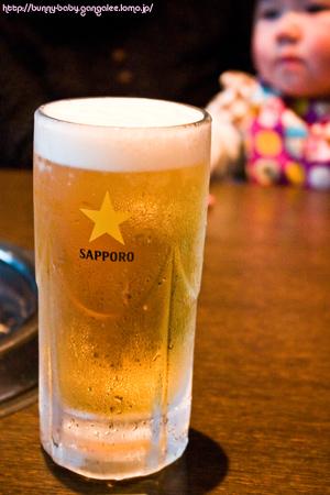 ビールときのこ