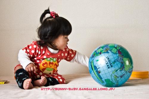 地球ボール