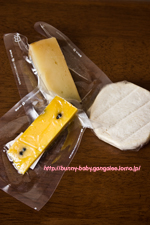 チーズたち