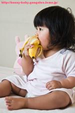 バナナはおやつです