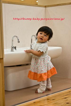 洗い物ごっこ