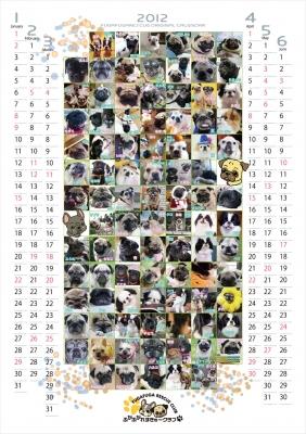ふがれす2012カレンダ-1-6