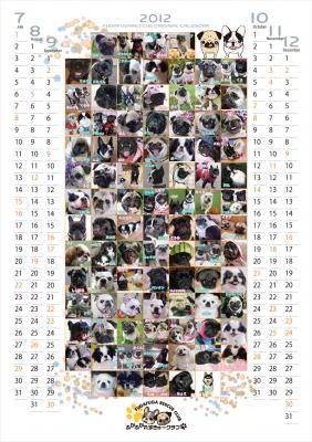 ふがれす2012カレンダ-7-12
