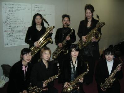 member:sax