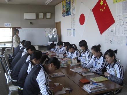 集合研修中の日本語教育