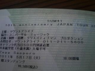 110313_102515_ed.jpg