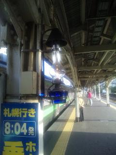 小樽駅 ホーム