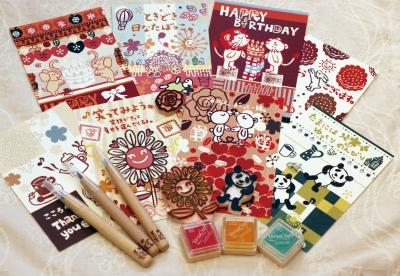 miyuのポストカードたち