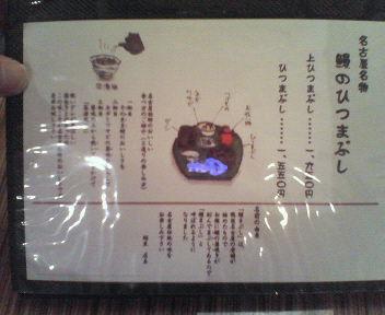 20061009_251929.jpg