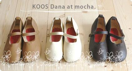 KOOS コース 靴 : Dana Shoes
