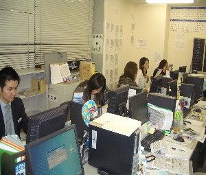 北海道コールセンター