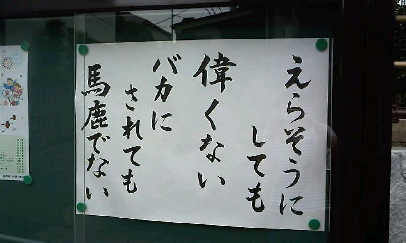 P2010_0710_162839.JPG