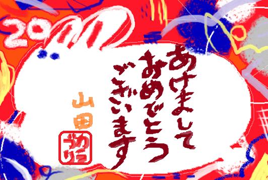 年賀状karaburi.png