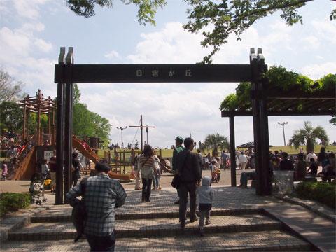 東京競馬場の子供の広場