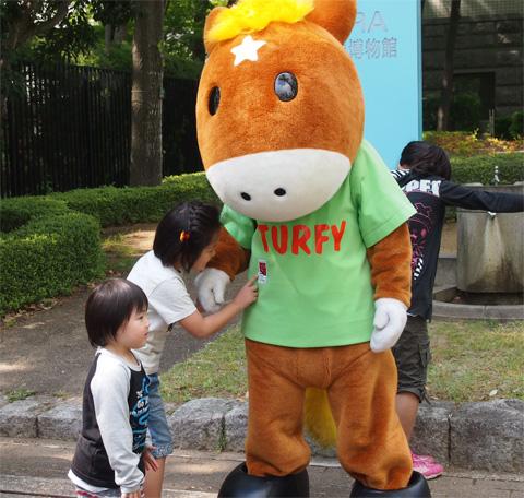 東京競馬場のゆるキャラ