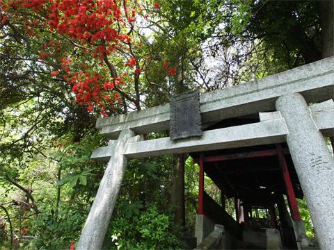 井之頭公園 稲荷神社