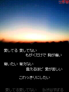 071125_1707~010001000100010001.JPG