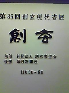 200911081605000.jpg