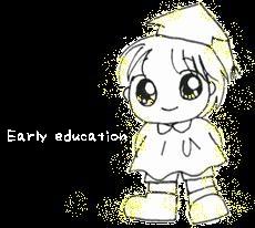教育に燃えるくまママの 家庭学習教育ブログ♪