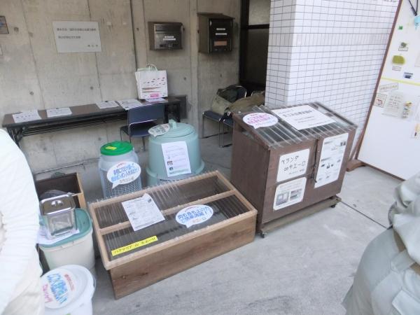 各種生ごみ処理容器